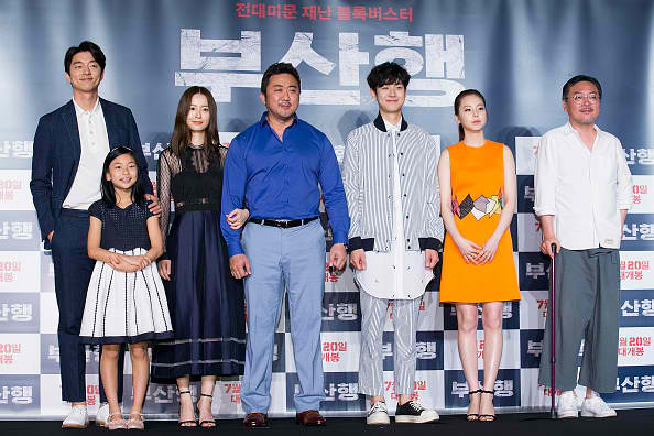Train To Busan Press Conference